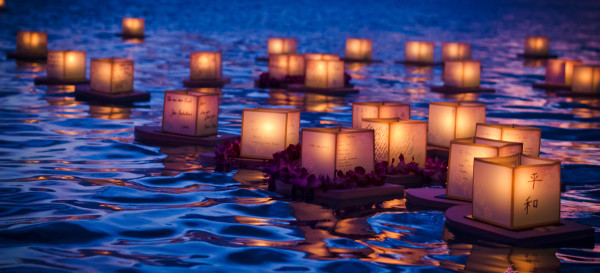 14th Annual Lantern Floating Hawai'i © 2012 Sugar + Shake