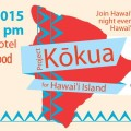Project Kokua for Hawaii Island